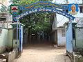 Nandyal Municipal High School named after Kaderbad Narsinga Rao.jpg