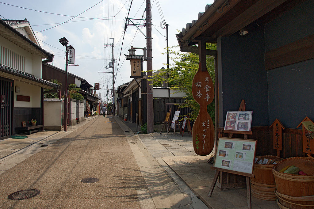 Naramachii01n3200