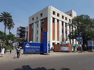 Narayana Superspeciality Hospital - Image: Narayana Superspeciality Hospital, Howrah