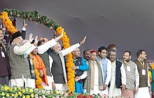 Narendra Modi addressed a large rally in Gorakhpur.jpg