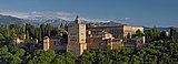 Nasrid Palaces and Palace of Charles V. Alhambra, Granada. Spain.jpg