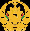National Emblem of Afghanistan 04.png