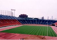 National Stadium of Japan Kasumigaoka.jpg