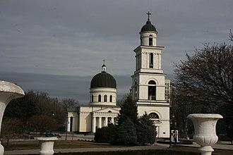 Nativity Cathedral, Chișinău - Image: Nativity Cathedral and Belfry in Chișinău
