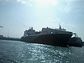 Navire ferry ANVIL POINT.jpg