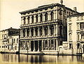 Naya, Carlo (1816-1882) - n. 021 - Venezia - Palazzo Rezzonico1.jpg