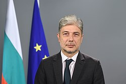Neno Dimov, Minister of Environment and Water (38424526334).jpg
