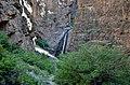 Neteh - Waterfall in Yoush road - panoramio.jpg