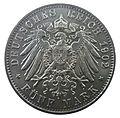 Neue Rückseite - Großer Adler - Kleines Wappen.jpg