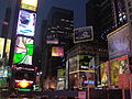 New York City10.jpg