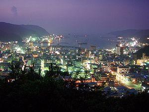 Amami, Kagoshima - Night view of downtown Amami