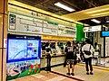 Niigata Station Zidoukenbaiki East.jpg