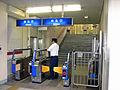 Nishi-Shikama Station 02.jpg