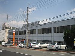 Nishiwaki post office 43153.JPG