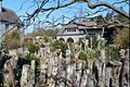 Nordhause - Hallesche Straße, Zoo Nordhausen.jpg
