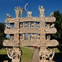 sanchi wikipedia. Black Bedroom Furniture Sets. Home Design Ideas