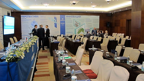 Novatek's Annual General Meeting of Shareholders 2016-04-22 32.JPG