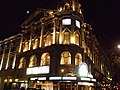 Novello Theatre - Aldwych, London - Crazy For You (6447461579).jpg