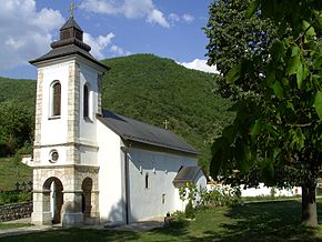 Novo Gorazde-Church of Saint George, 15th c.jpg