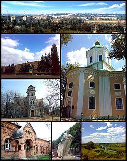Novomyrhorod City in Kirovohrad Oblast, Ukraine