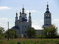 Novoshakhtinsk church.jpg