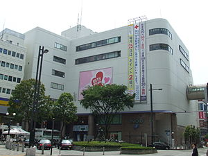 Atsugi, Kanagawa - North side of Hon-Atsugi Station and MyLord department store in central Atsugi