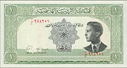 ONE JD 1952-obverse.jpg