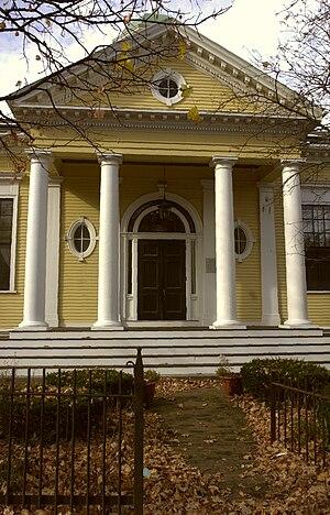 Oak Square School - Image: Oak Square School Boston MA 02