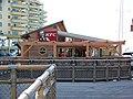 Ocean Village KFC.jpg