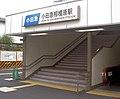 Odakyu-Sagamihara Station 1.jpg