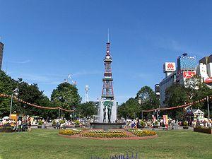 Odori Park - Odori Park and Sapporo TV Tower