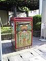 Okinawayubinpots.jpg