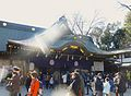 Okunitama Shrine - coming of age day - main shrine - Jan 13 2014.jpg