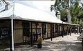 Old Canberra Inn2.jpg