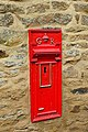 Old George V postbox - geograph.org.uk - 1381651.jpg