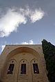 Old Technion building 02 - D..jpg