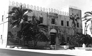 National Museum of Somalia - Image: Old fort Mogadishu