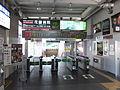 Omagari Station ticket gate.jpg