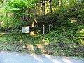 Omata, Murakami, Niigata Prefecture 959-3914, Japan - panoramio (2).jpg
