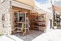Omodos, Cyprus (3).jpg