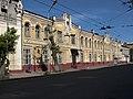 Omsk Ponomaryov House.jpg