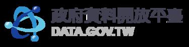 ctlg_data-gov-tw