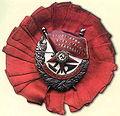 Order Of Red Banner original.jpg