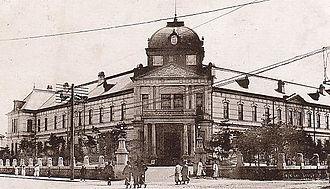Oriental Development Company - Oriental Development Company building, Seoul
