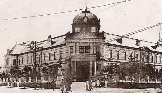 Headquarters of the Oriental Development Company in Keijo Oriental Development Company.JPG
