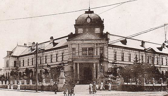 Oriental Development Company