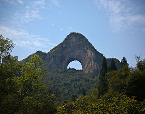 Yangshuo County - View of Moon Hill