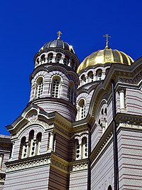 Orthodox Cathedral Riga 06.jpg