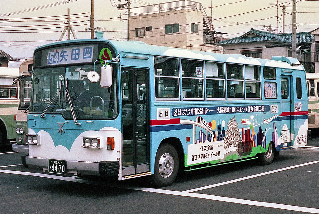 OsakaCity K-RM80G