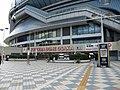Osaka Dome - panoramio (3).jpg